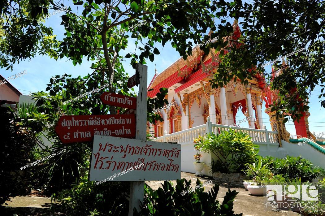 Stock Photo: wat tham yai prik, temple and meditation retreat spiritual development centre, koh si chang , sri racha, chonburi, thailand.