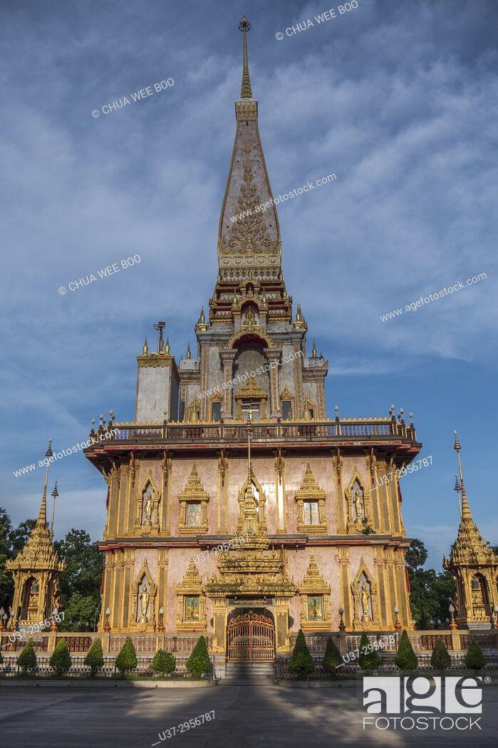 Stock Photo: Temple Wat Chalong, Insel Phuket, Thailand.