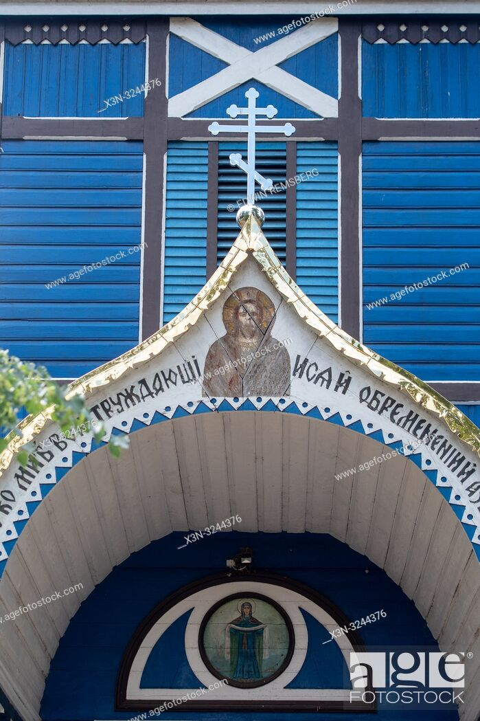 Imagen: Front archway with Russian writing around it leading into blue Russian Orthodox Church in the 'Land of the Open Shutters, ' Puchly, Poland.