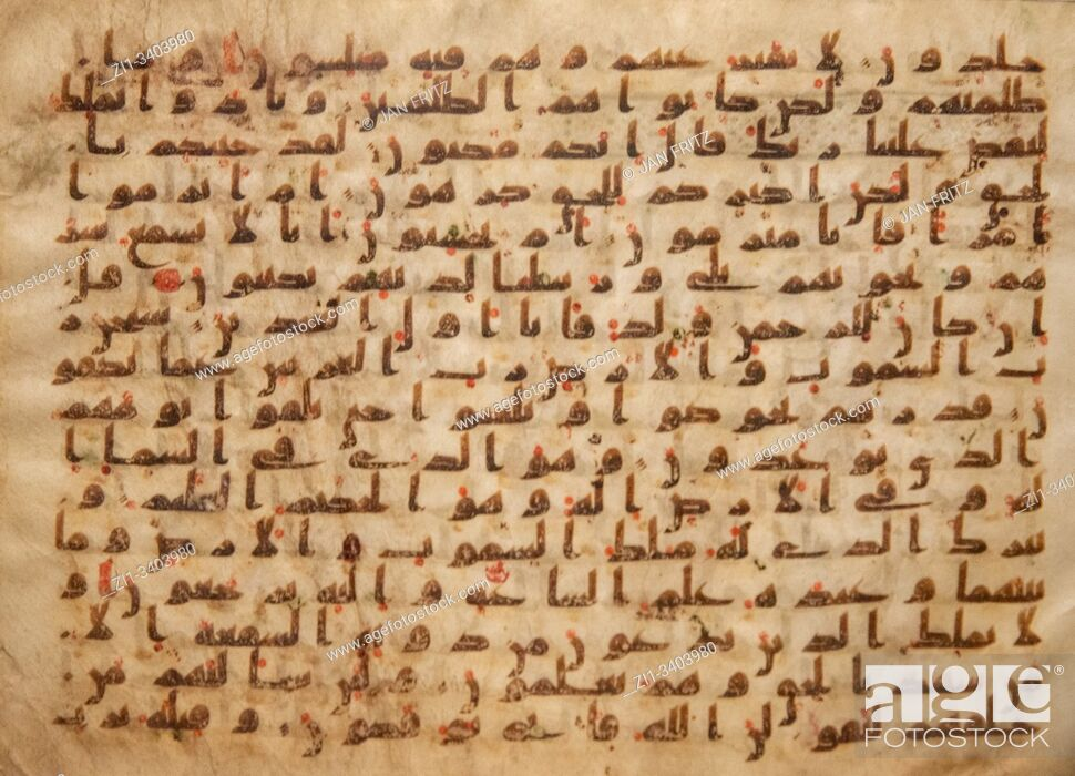 Stock Photo: old page in Kuffic language from 9th century of Koran of Irak.