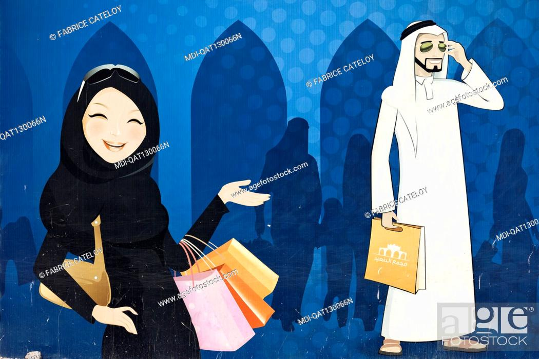 Stock Photo: Qatar - Al Khor - Advertising on a wall for a new building center.