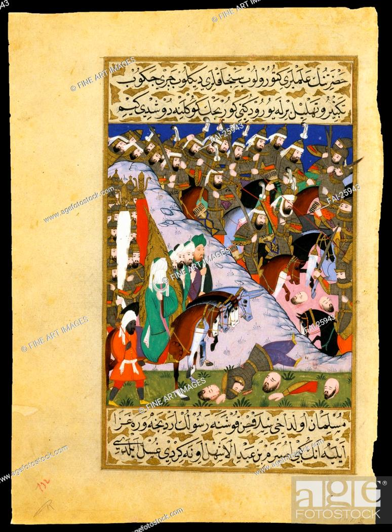 Stock Photo: The Prophet Muhammad and the Muslim Army at the Battle of Uhud (Miniature from the epic Siyer-i Nebi - The life of Muhammad). Turkish master.