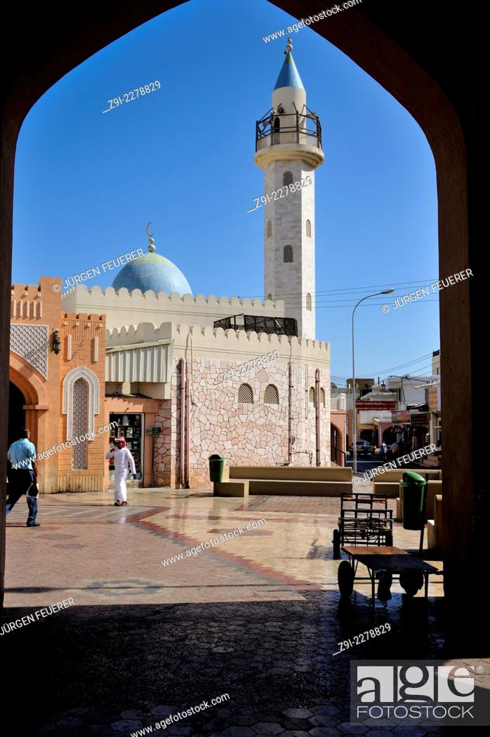 Stock Photo: Entrance to the Souk in Mutrah, Muscat, Sultanate of Oman.