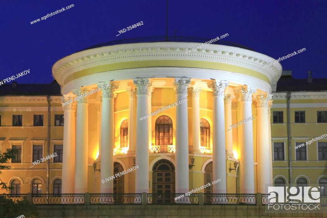 Stock Photo: October Palace, Kiev, Ukraine.
