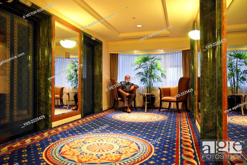 Stock Photo: Westin hotel, Tokyo.