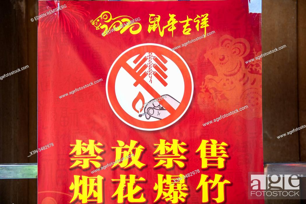 Stock Photo: A sign warning that the lighting of fireworks is not permissible , Shanghai, China.