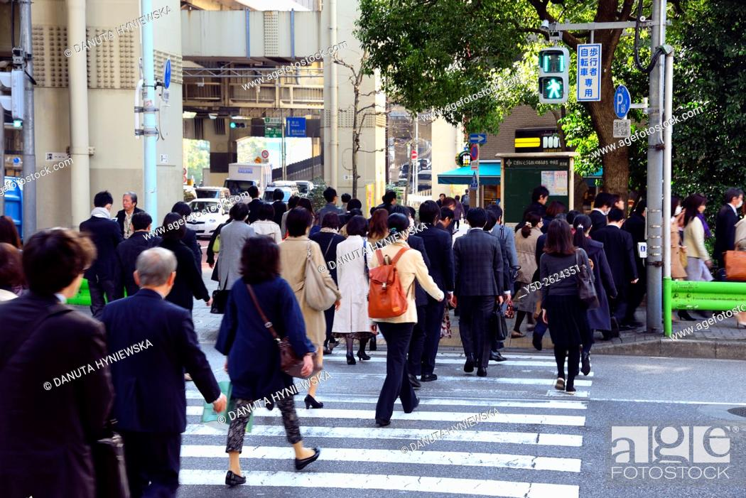 Stock Photo: people walking to work in the morning, Chuo-ku, Central Ward, Chuo City, heart of Tokyo, Japan.