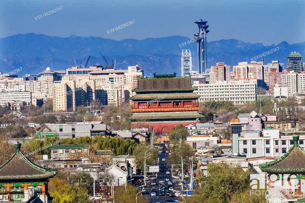 Stock Photo: Jingshan Park Looking North at Drum Tower Olympic Park Many Pavilions Beijing, China. Part of the Forbidden City, later a separate park, built in 1179.