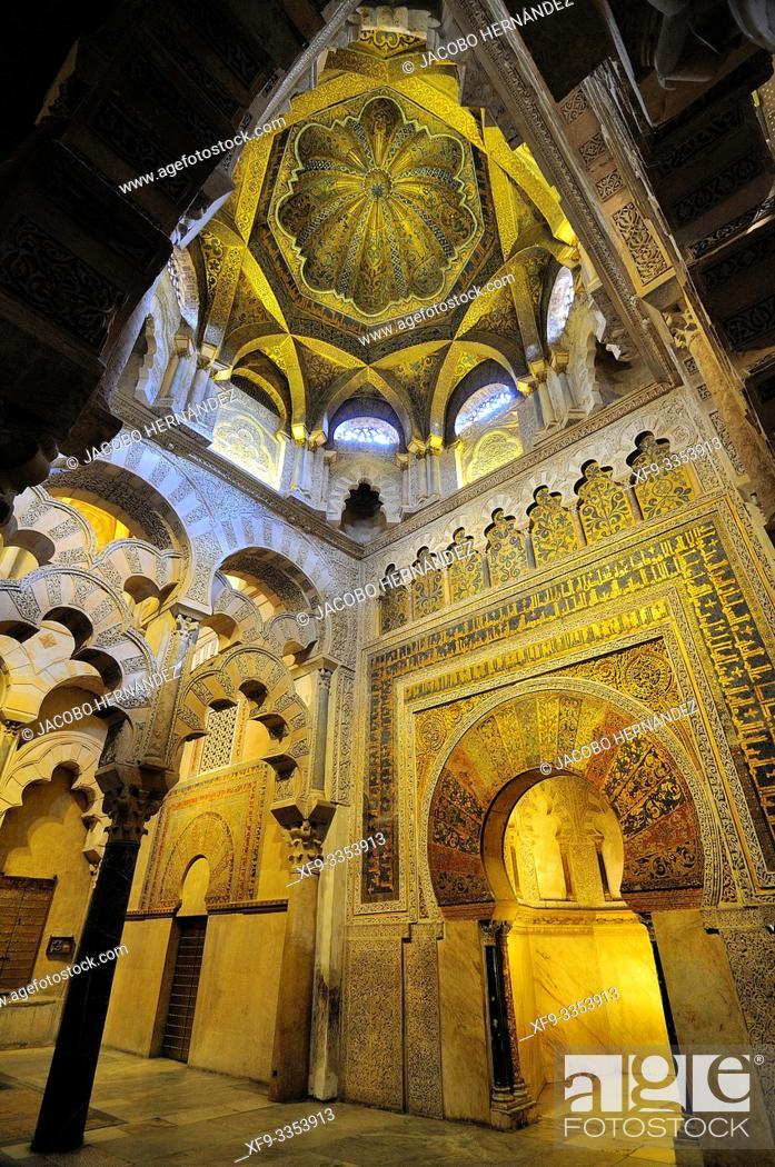 Stock Photo: Mosque of Córdoba. Andalusia. Spain.
