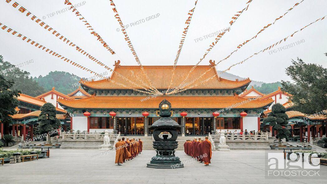 Stock Photo: Putuo temple; Zhuhai city; Guangdong; China.