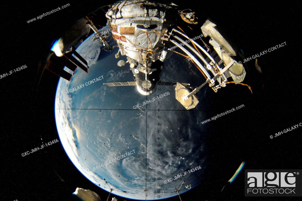 Stock Photo: The visual scope looking down at the Pirs docking compartment on the Russian segment of the International Space Station. Currently seen docked to Pirs is the.