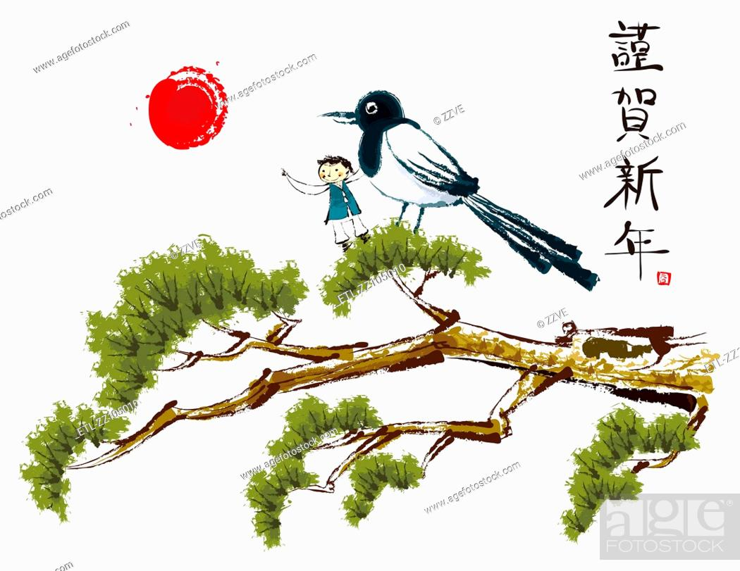 Stock Photo: Drawing of boy and bird on tree.