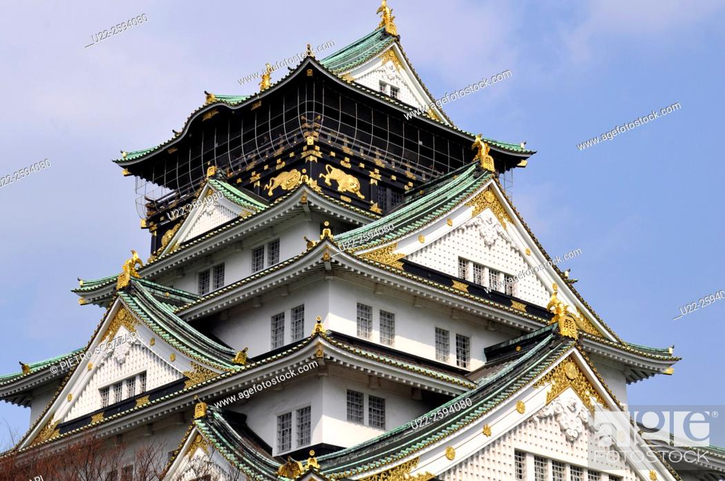 Stock Photo: Osaka, Japan, the Osaka Castle.