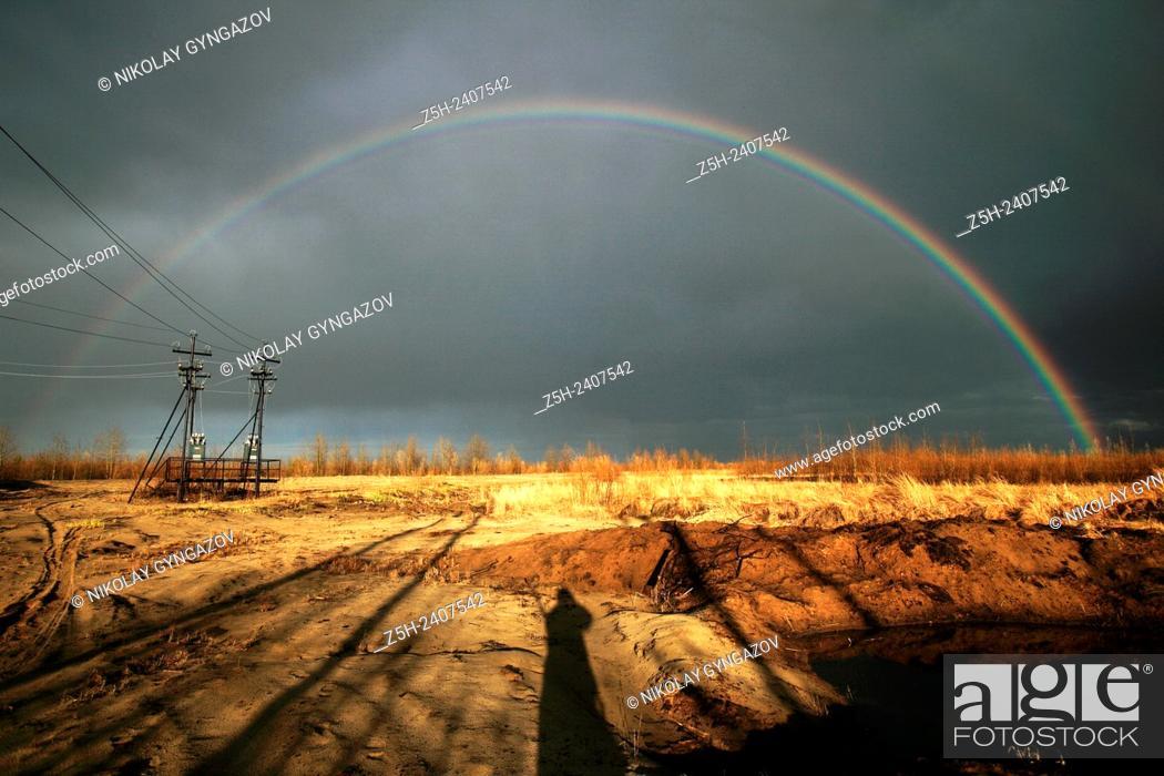 Stock Photo: Russia. Tyumen region. Siberian landscape. Rainbow.