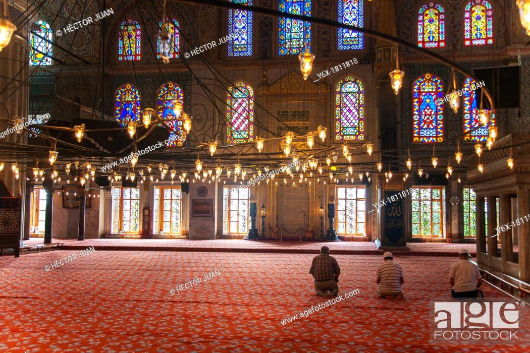 Stock Photo: Interior Eyüp Sultan Mosque.