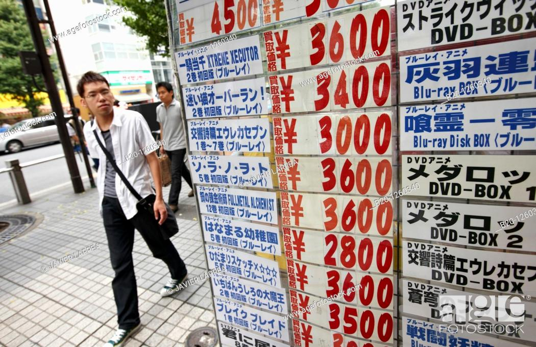 Stock Photo: Electric Town, Akihabara, Tokyo, Japan.