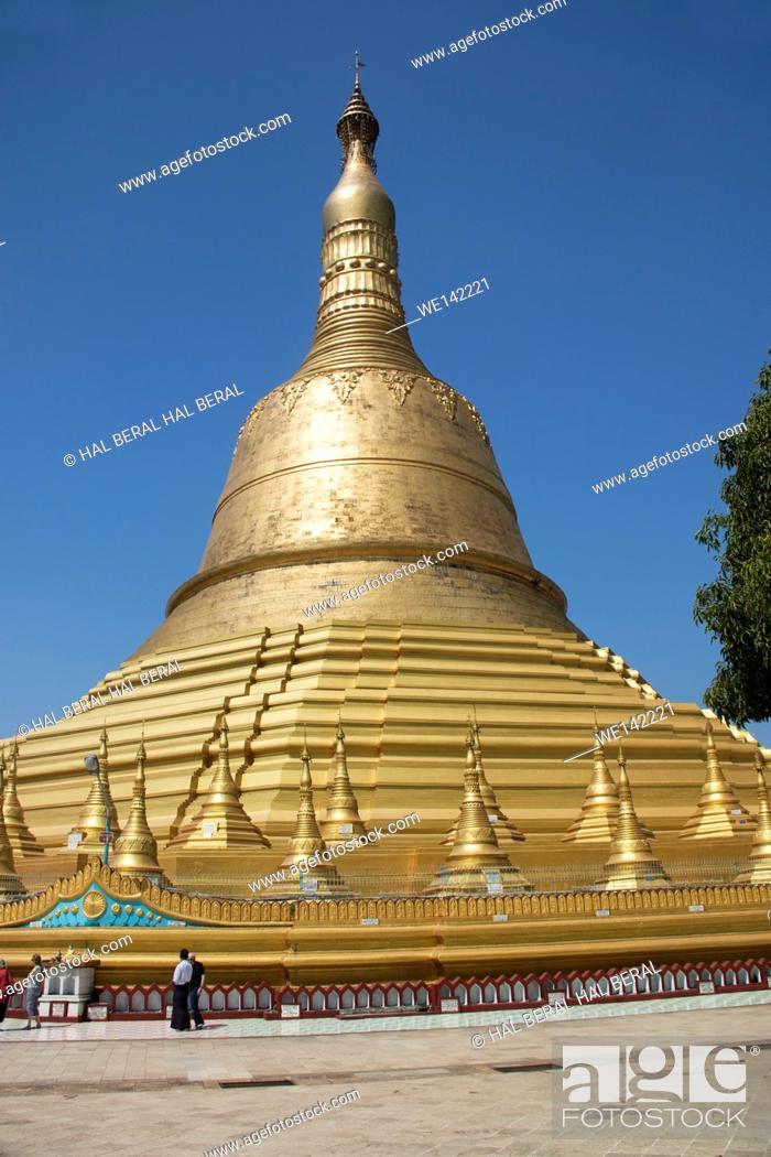 Stock Photo: Shwemawdaw Pagoda. Bago,Myanmar.