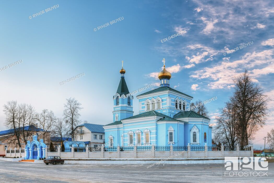 Stock Photo: St. John the Korma convent church in Korma Village, Dobrush District, Belarus. Famous Orthodox Church.