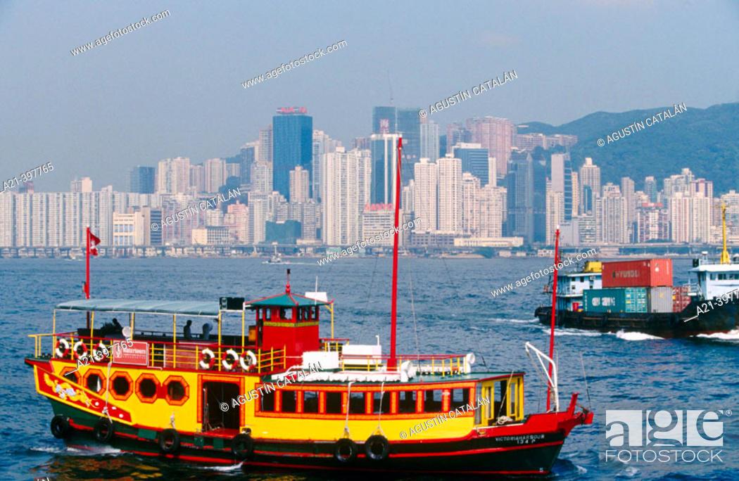 Stock Photo: Hong Kong Bay Ferry. Hong Kong. China.