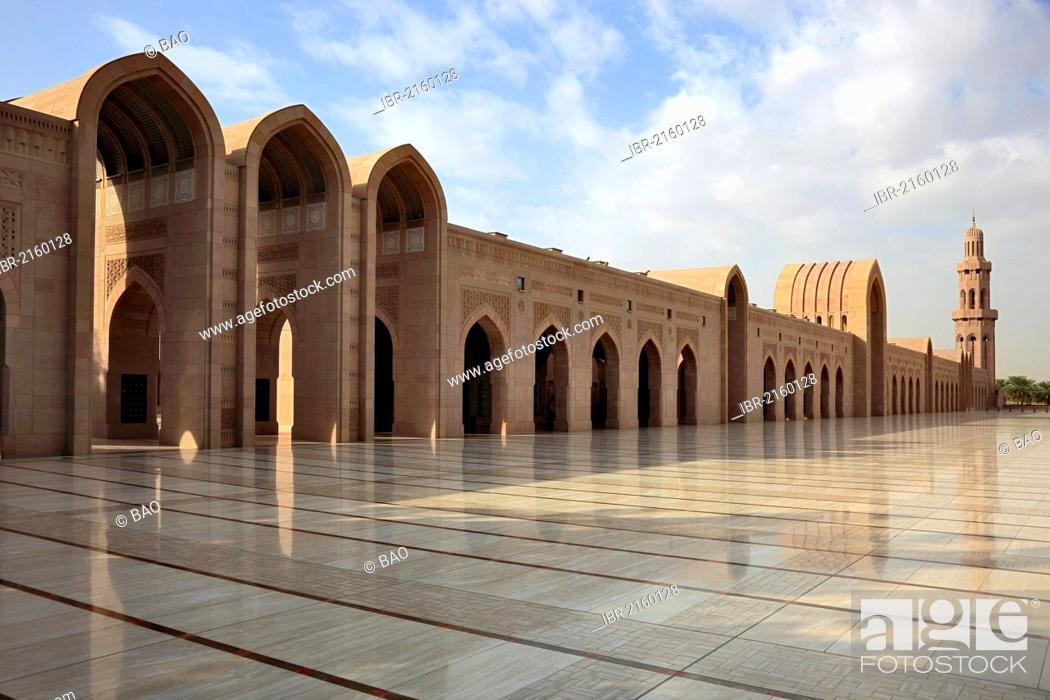 Stock Photo: Sultan Qaboos Grand Mosque, the main mosque in Oman, one of the most important buildings in the country, one of the world's largest mosques, Muscat, Oman.
