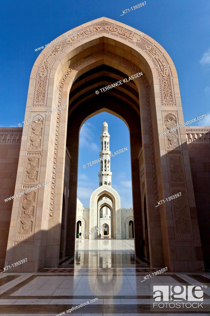 Stock Photo: Architecture of the Grand Mosque in Muscat, Oman.