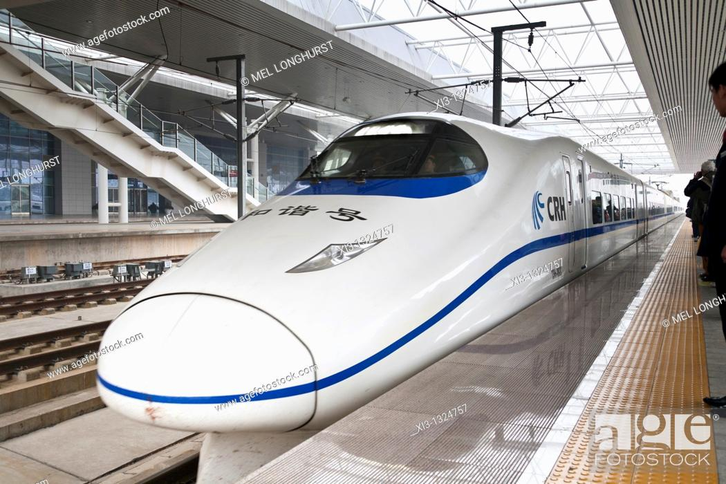 Stock Photo: Bullet train in a railway station, China.