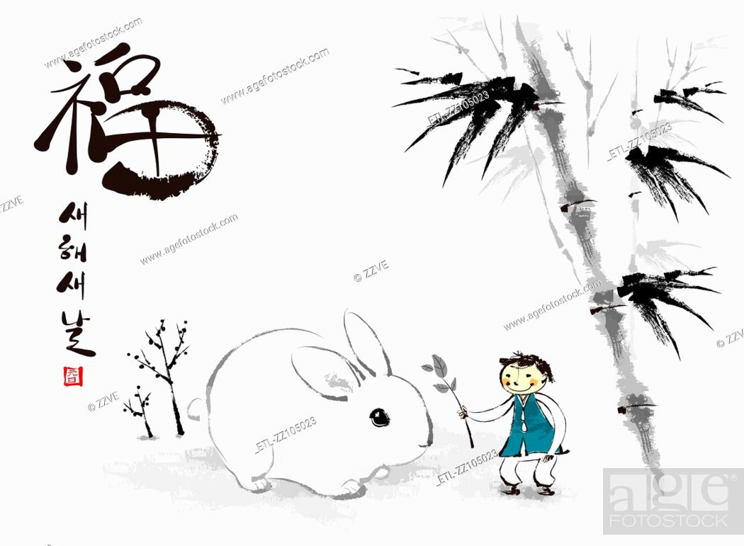 Stock Photo: Vector Chinese Ink Painting for the Year of Rabbit.