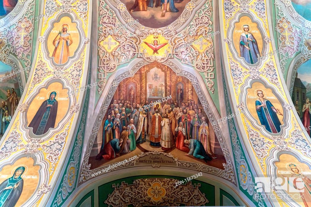 Stock Photo: Kazan/Russia-05.07.20:Inside the orthodox church in kazan kremlin in Tatarstan.