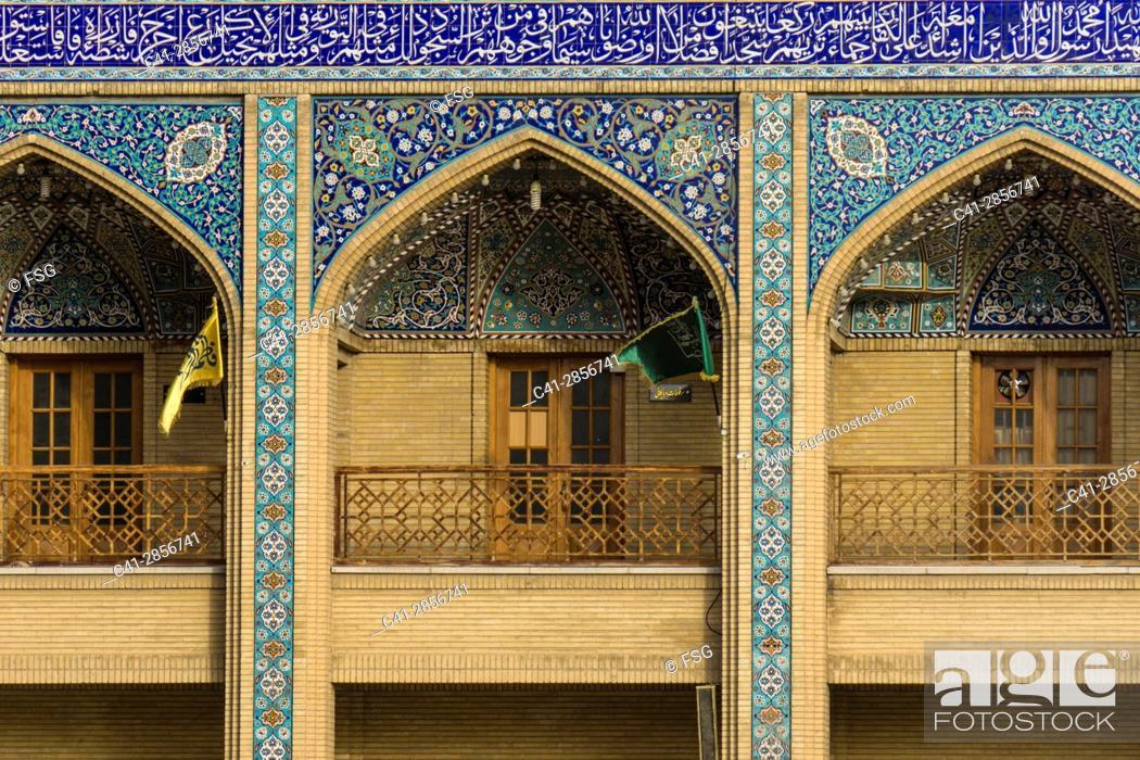 Stock Photo: Shah Cheragh, funerary monument and mosque in Shiraz, Iran.