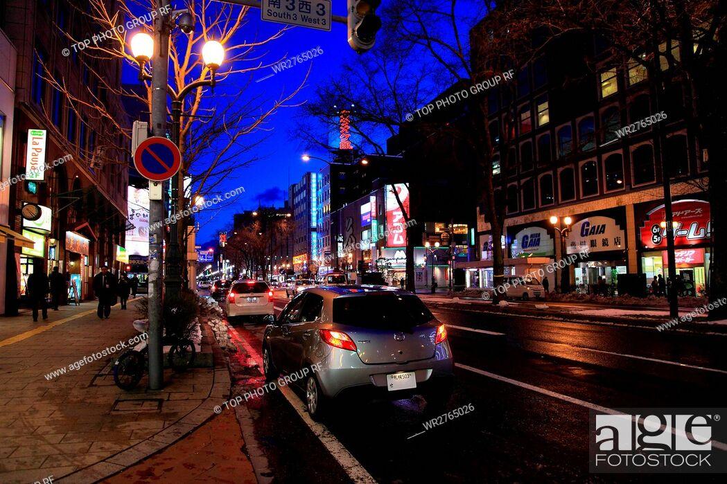 Stock Photo: Sapporo in Winter.