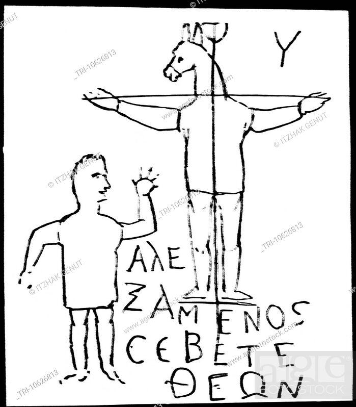 alexamenos graffito sketch illustrating the mocking of the