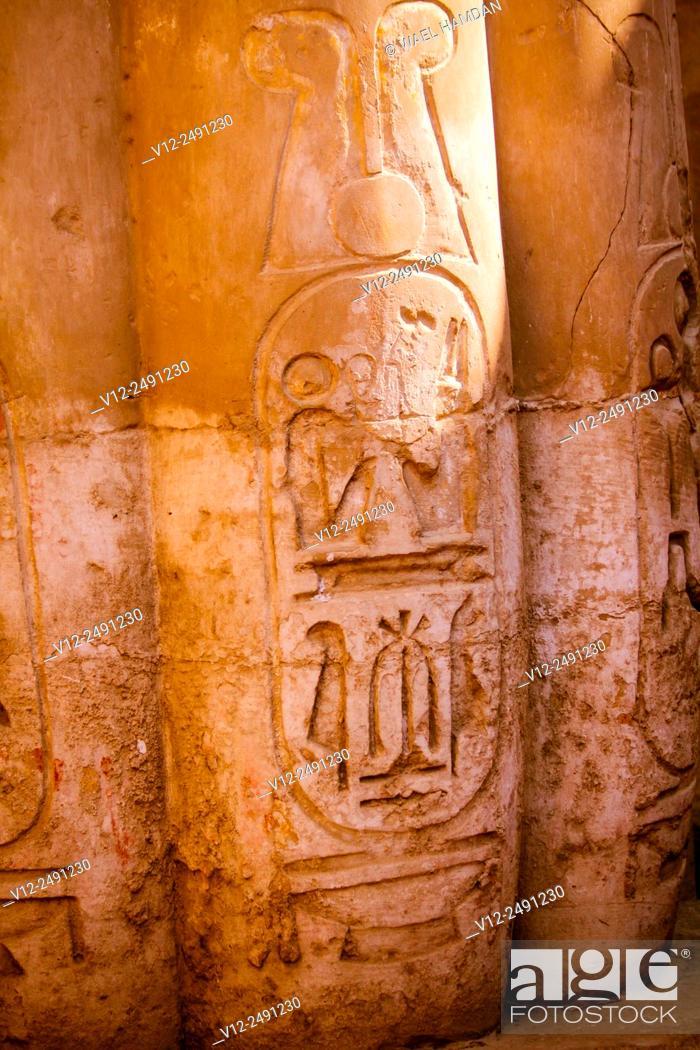 Stock Photo: lotus column at Temple of Luxor, Luxor city, Egypt.