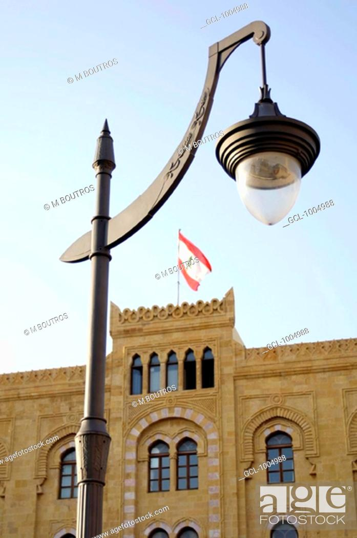 Stock Photo: Solidaire Building, Beirut Down Town, Lebanon.