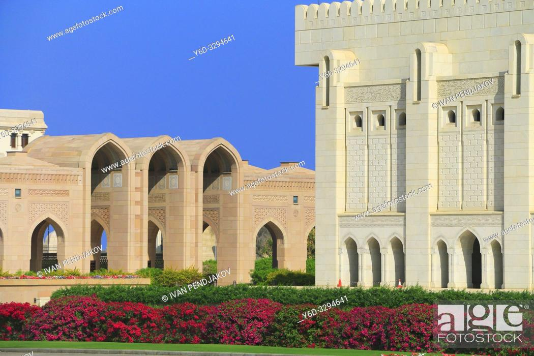Stock Photo: Sultan Qaboos Grand Mosque, Muscat, Oman.
