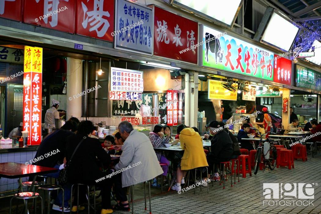 Restaurants At The Taipei Hwahsi Tourist Night Market