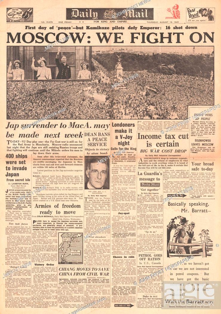 1945 Daily Mail front page reporting VJ Day celebrations in London