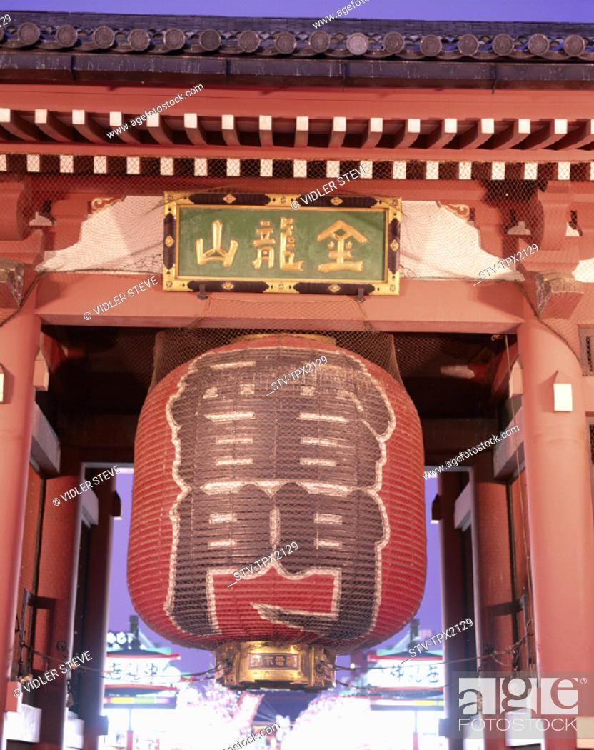 Stock Photo: Asakusa kannon temple, Asia, Gate, Gateway, Holiday, Honshu, Japan, Kaminarimon, Landmark, Lantern, Night, Senso, Temple, Tokyo,.