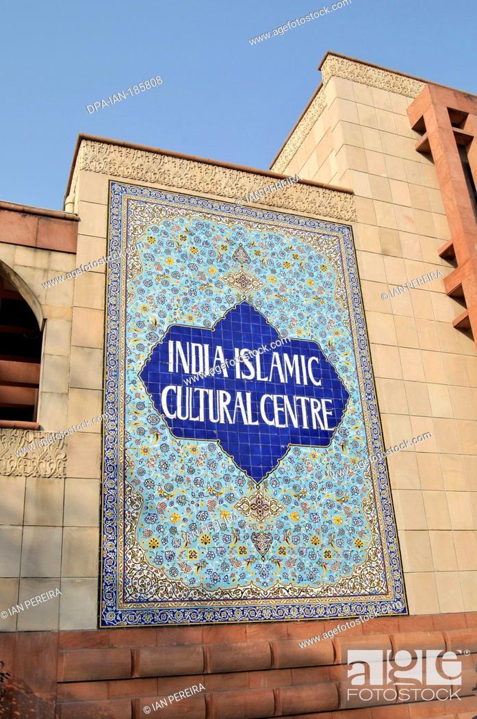 Stock Photo: Islamic Cultural Centre in New Delhi India.