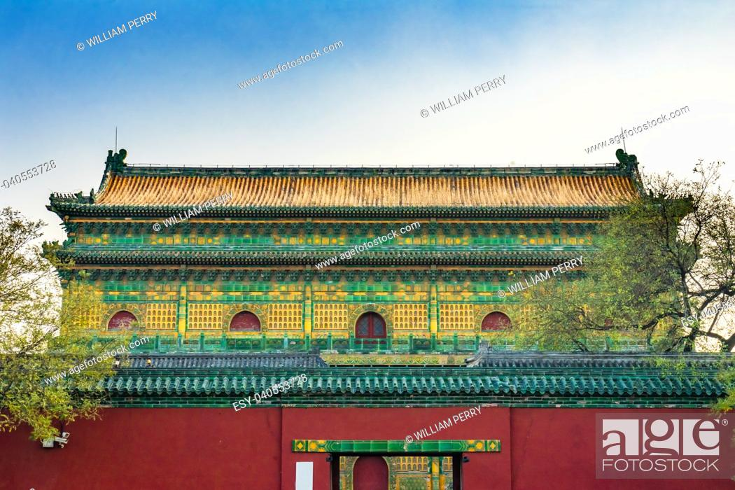 Stock Photo: Old Qing Library Archives Beijing China Behind Beihai Park, Library from the Qing dynasty is now an archives. .