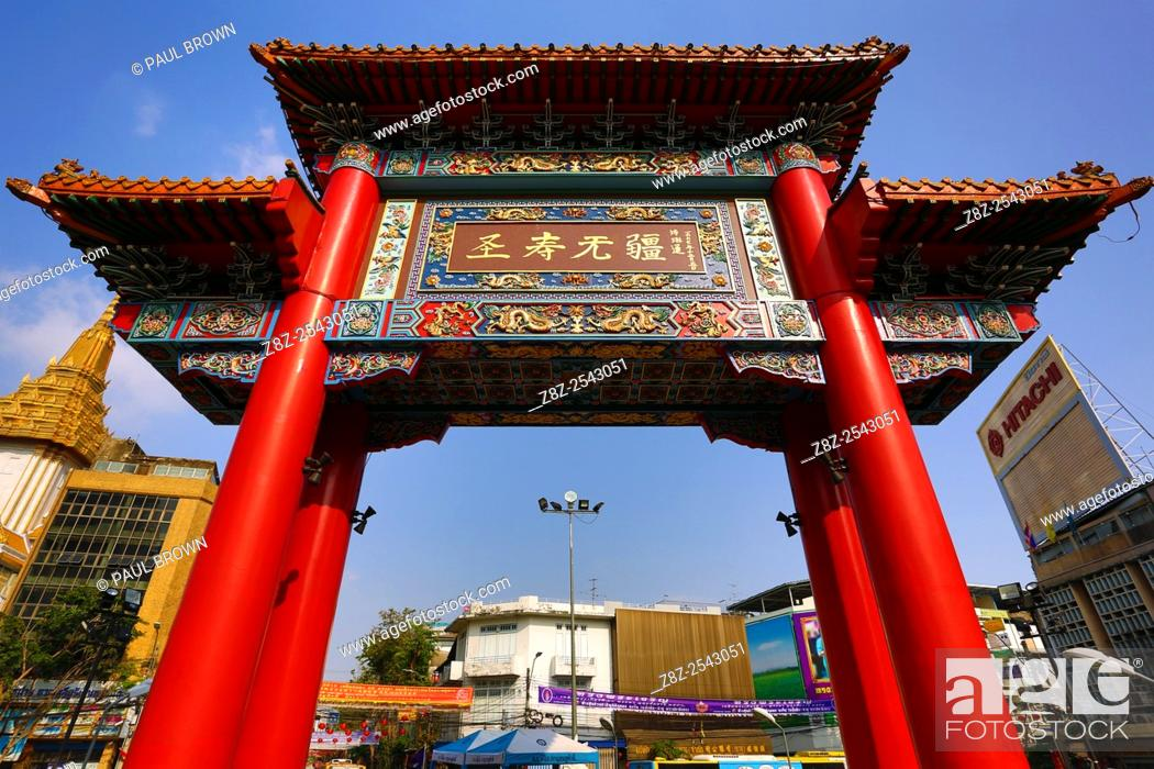 Stock Photo: The red Chinatown Gateway known as the Wongwian Odeon, in Bangkok, Thailand.