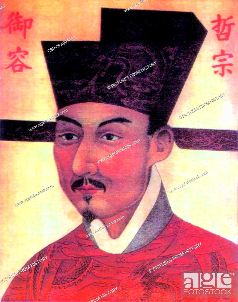 Stock Photo: China: Emperor Zhezong (Zhao Xu), 7th ruler of the (Northern) Song Dynasty (r. 1085-1100).