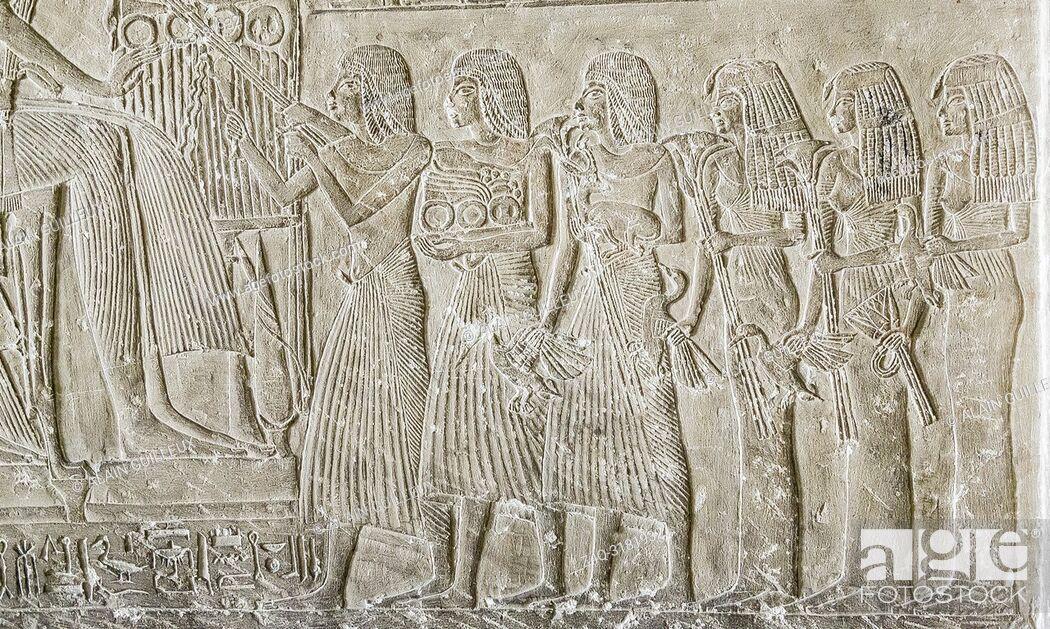 Stock Photo: Egypt, Cairo, Egyptian Museum, stele of the chief goldsmith Amenemone (or Amenemonet). The children offer papyrus, gazelle, ducks to Amenemonet and Tahesyt.