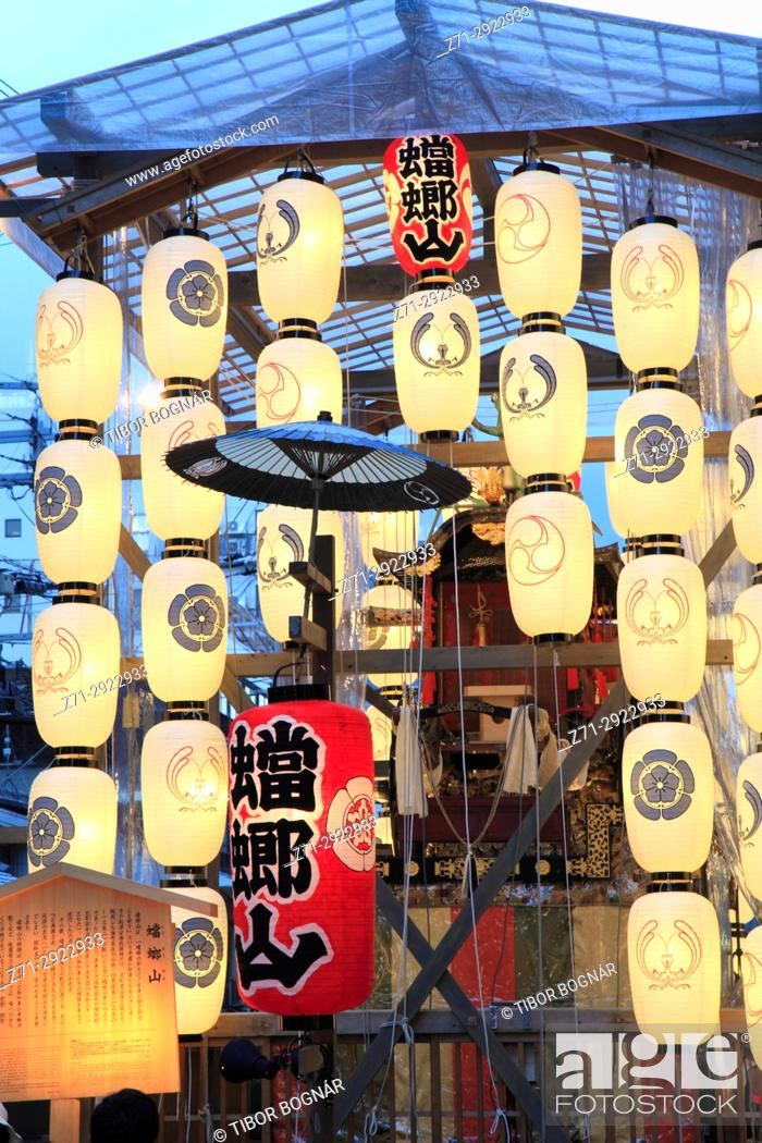 Stock Photo: Japan, Kyoto, Gion Matsuri, festival, float, paper lanterns,.