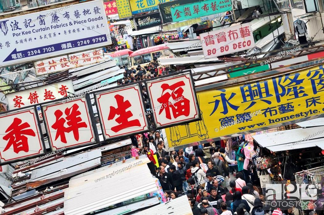 Stock Photo: street market in mong kok Yau Tsim Mong District Kowloon Peninsula hong kong china asia.