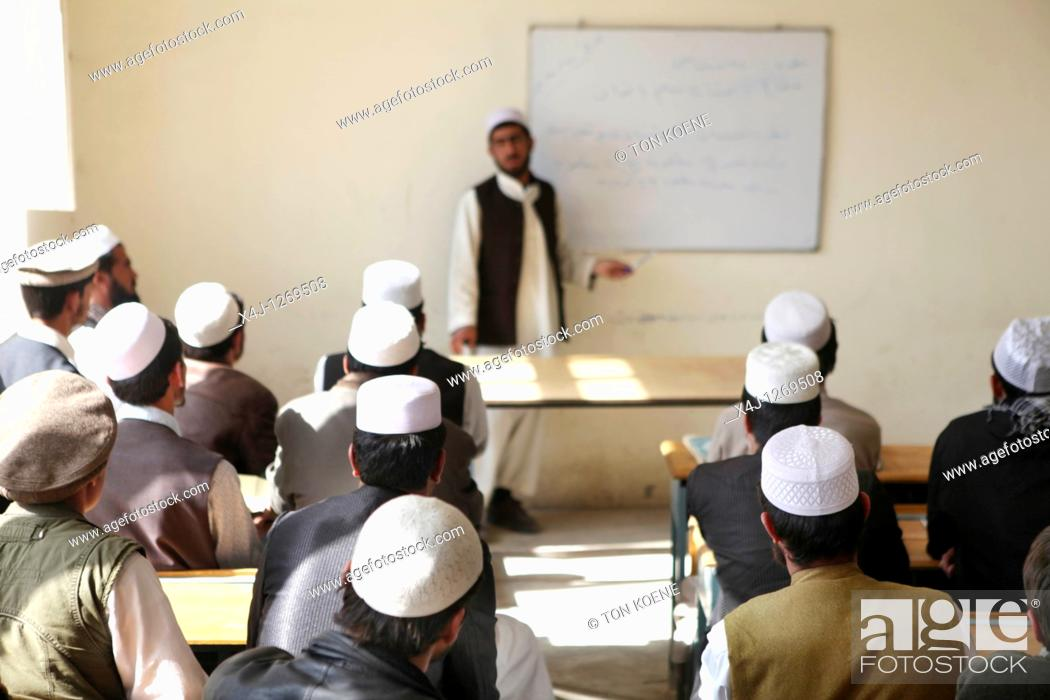 Stock Photo: 'Abo Halifa Ghazi' Quran school in Kabul, Afghanistan.
