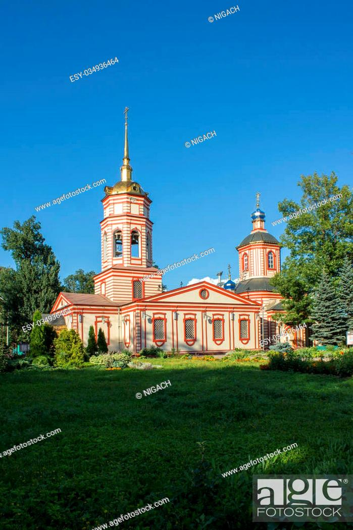 Stock Photo: Temple of Exaltation of the Cross in Altufievo.