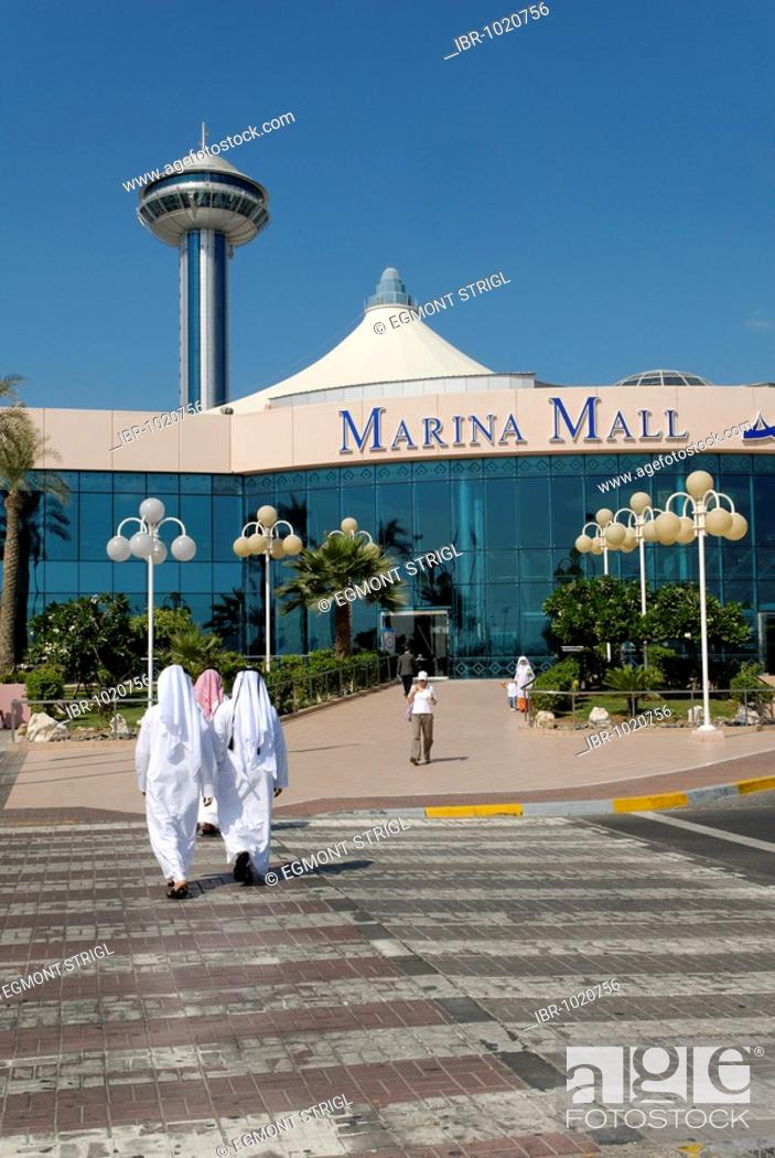 Stock Photo: Marina Mall shopping center, Emirate of Abu Dhabi, United Arab Emirates, Arabia, Near East.