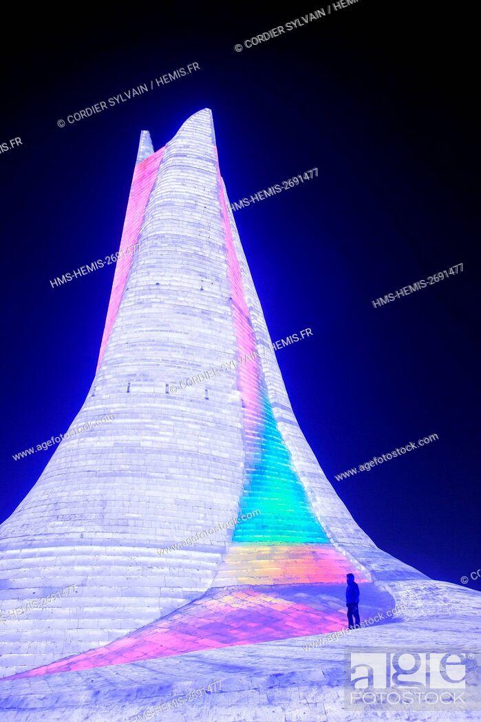 Stock Photo: China, Manchuria, Heilongjiang, Harbin International Ice and Snow Sculpture Festival.