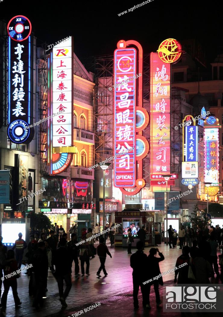 Stock Photo: Nanjing Donglu pedestrian street at night, Shanghai, China.