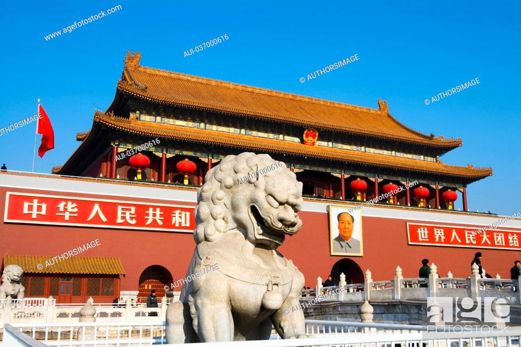 Stock Photo: China - Beijing PÚkin - Tian'anmen Square and The Gate of Heavenly Purity.